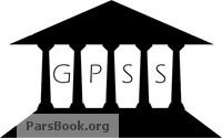 دانلود کتاب آموزش کامل و جامع نرم افزار شبیه سازی GPSS