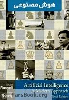 دانلود کتاب آموزش هوش مصنوعی استوارت راسل