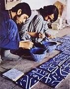 دانلود کتاب هنر کاشی کاری در ایران