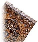 دانلود کتاب ارزیابی و ارزشیابی فرش ایرانی محسن حاج سید جوادی