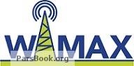 دانلود کتاب آشنایی و تحقیق درباره وایمکس Wimax